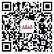文登之窗网档案日答题抽奖送1-18元微信红包奖励