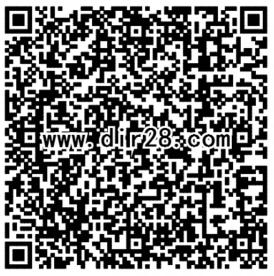 王者荣耀浴火重生app手游试玩送1-4元微信红包奖励