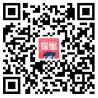 众安保险612大促抽奖送1-2元集分宝,爱奇艺会员奖励