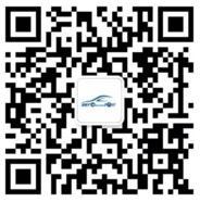 沈阳国际汽博会问卷调查抽奖送最少1元微信红包奖励