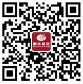 鹏华基金解锁密码特工抽奖送1-188元微信红包奖励
