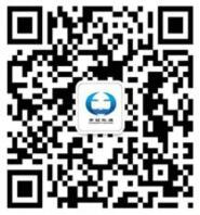 平安乐清建设有奖问卷抽奖送最少1元微信红包奖励