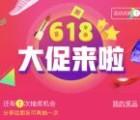 花豹618大促来了关注抽奖送50-200个集分宝奖励