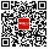 浙江新闻广播每天3波抽奖送最少1元微信红包奖励