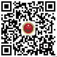 济南安监创文明城答题抽奖送最少1元微信红包奖励