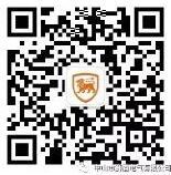 中山市狮盾电气每天10点送总额10万元微信红包奖励