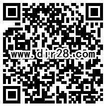 国信证券金太阳十周年抽奖送总额4.2万元微信红包奖励