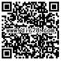 部落冲突首领出征app手游登录送3-188个Q币奖励