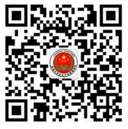 南通市安监局法规知识答题抽奖送1-3元微信红包奖励