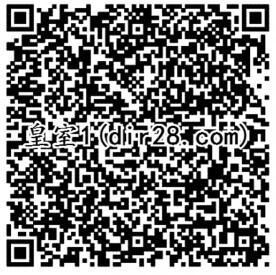 皇室战争2个活动app手游登录送1-88元微信红包奖励