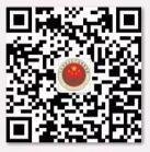 太仓安监安全生产答题抽奖送最少1元微信红包奖励