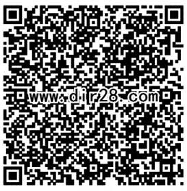 热血传奇来挑战app手游试玩送3-48元微信红包奖励