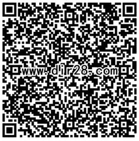 部落冲突探索新版app手游登录送1-88元微信红包奖励