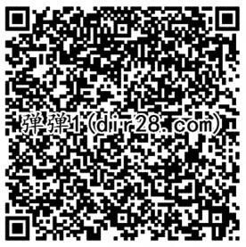 弹弹堂全新挖坑app手游试玩送2-10元微信红包奖励