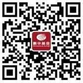 鹏华基金走大运抽奖送10元手机话费,微信红包奖励