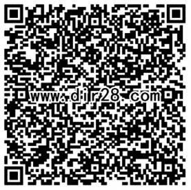 皇室战争趣味版app手游登录送1-20元微信红包奖励
