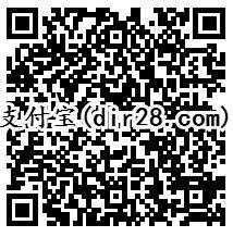众安年中红包礼2个活动抽奖送80-100个集分宝奖励