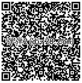 弹弹堂公测来袭app手游试玩送2-10元微信红包奖励