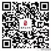 德兴生活网鲤鱼跃龙门抽奖送1-33元微信红包奖励