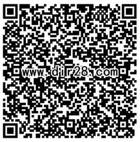 欢乐球吃球app手游试玩送2-20元微信红包奖励