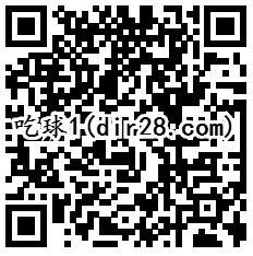 欢乐球吃球暑期狂欢app手游试玩送2-15个Q币奖励