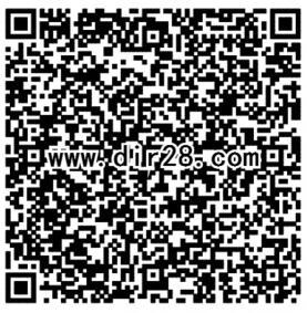 龙之谷app手游回谷连续登录送3-18元微信红包奖励