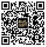 年代音乐台今天7波语音抽奖送1-106元微信红包奖励