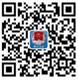 佛山司法青少年学法挑战抽奖送1-100元微信红包奖励