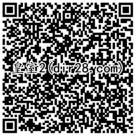 皇室战争夏日2个活动app登录送3-188元微信红包奖励