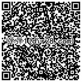 弹弹堂app休闲齐射2个活动送2-10元微信红包奖励