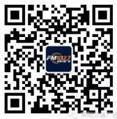 贵阳交通广播17点开始语音抽奖送1-88元微信红包奖励
