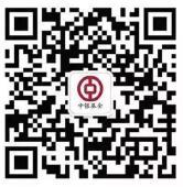 中银基金13周年今天16点关注送最少1元微信红包奖励