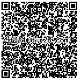 轩辕传奇今日首发app手游试玩送6-90元微信红包奖励