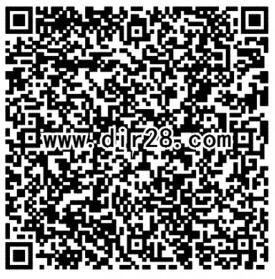 龙之谷刺客入谷app手游试玩送5-50元微信红包奖励