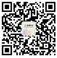 上海静安河河美美投票抽奖送最少1元微信红包奖励