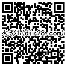 火影忍者手Q 2个活动app手游试玩送8-26个Q币奖励