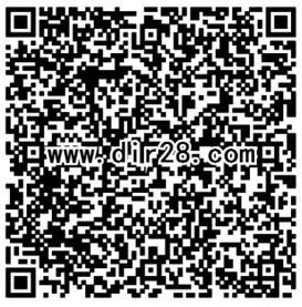 热血传奇拍卖系统app抽奖送3-100元微信红包奖励