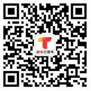 触电新闻客户端下载首次注册送最少1元微信红包奖励