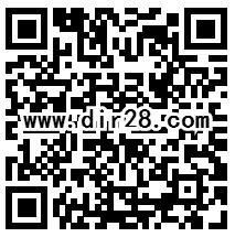 轩辕传奇携鬼吹灯送1-100个Q币,腾讯视频VIP会员奖励