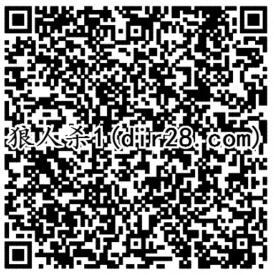 饭局狼人杀2个活动app手游邀友送1-8元微信红包奖励