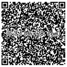 部落冲突2个活动app登录送4-188元微信红包奖励