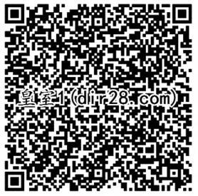 皇室战争史诗2个活动app登录送3-188元微信红包奖励