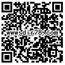 寻仙app手游预约抽奖送1-1888个Q币奖励