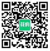 花豹VIP关注邀5个好友助力送100-500个集分宝奖励
