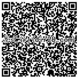 龙之谷耀天现世app手游试玩送5-50元微信红包奖励