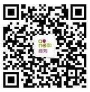 广东移动政企那年那事送总额10万份手机话费奖励