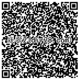 英雄战歌2个活动app抽奖送2-88元微信红包奖励