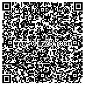 王者荣耀新的一期app手游试玩送1-4元微信红包奖励