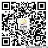 光大银行太原信用卡语音抽奖送最少1元微信红包奖励