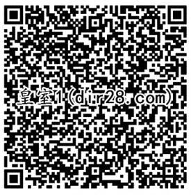 皇室战争史诗2个活动app登录送4-20元微信红包奖励